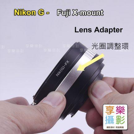 Nikon G 鏡頭 - Fuji X Pro FX 相機 轉接環 銀黑版