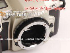 (客訂商品)Leica Leica-M LeicaM 鏡頭轉Nikon 轉接環