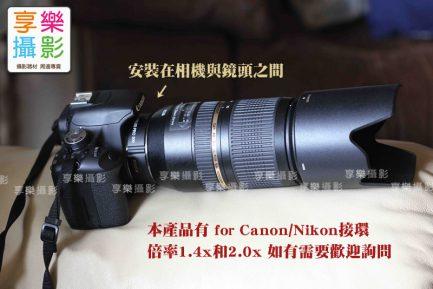 公司貨 Kenko DGX Teleplus Pro 300 2X for Canon 增倍鏡 增距鏡 加倍鏡