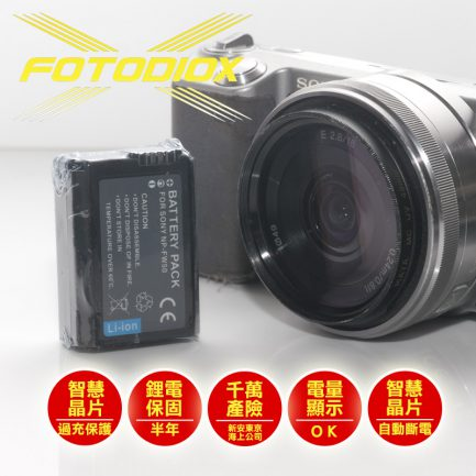 FOTODIOX 相機鋰電池 FW-50 FW50 For SONY NEX A7 A7ii系列