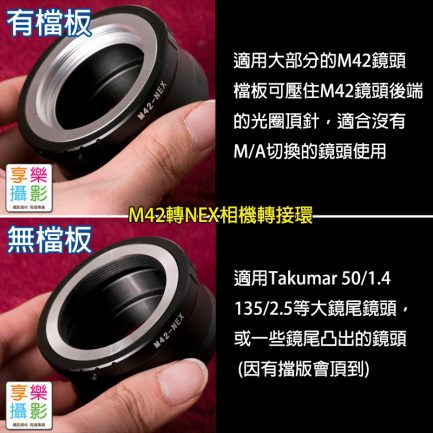 無擋板 M42 鏡頭 - Leica-M LM 相機 轉接環