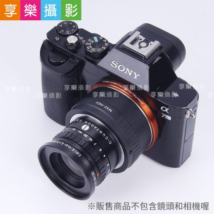 M42 鏡頭 轉接 Sony E-mount 轉接環 NEX A7 A7ii A7iii A6000 A6300