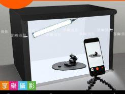 30秒快裝柔光棚/攝影棚 lightingbox 50*40*40cm 含雙LED磁吸燈條