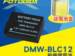 FOTODIOX 相機鋰電池 DMW-BLC12 Panasonic LUMIX G5 G6 G7 GH2 GX8