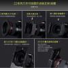 相容2代 FotoFlex Z-Pro套座套環 接環 67mm~86mm