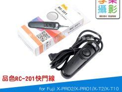 Pixel快門線RC201 90 Fuji用 X-PRO2/X-T2/X-T1/X-T20/X-T10/X-E2S/X-E2/X-M1/X-A10/X-A3 品色 相容原廠RR-90 RR90