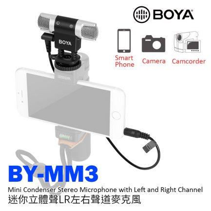 BOYA BY-MM3 手機/相機通用 迷你立體聲麥克風 直播錄音錄影 附:毛套防風罩收納盒