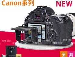 GGS金鋼第五代SP5 光學鋼化保護貼+LCD遮光罩套組 螢幕保護貼/鋼化膜 for Canon 代理商正品