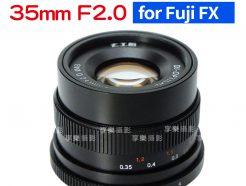 (客訂商品)7Artisans七工匠 35mm F2 for FX 富士X-mount 原裝鏡頭 XE2 XPRO1 XT2 T20 XA5