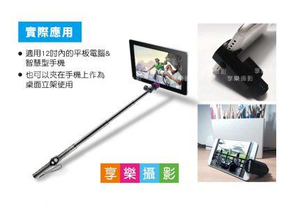 HIGHLIGHTS 多功能迷你手機夾D1 金屬 黑/藍 厚16mm內 平板/手機/筆電 萬用夾