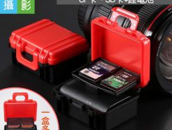 記憶卡 CF卡 SD卡+鋰電池 保護殼/收納盒/記憶卡盒/電池盒 多功能收納盒 記憶卡盒 零件盒