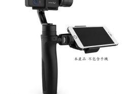 [免運]公司貨 Weeview SID WV3000 3D攝影機 + 三軸穩定器組 雙鏡頭 立體相機 VR (買就送折疊VR眼鏡)