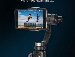 公司貨 智雲 Zhiyun Smooth 4 三軸手機穩定器 電影 直播 錄影 4代 自拍棒手持 跟焦 追焦