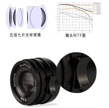 7Artisans 七工匠 35mm F2 for Leica-M LM 萊卡鏡頭 M鏡 配天工LM-EA7自動對焦