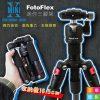 (送手機夾)FotoFlex Mini X 迷你三腳架 含低重心雲台 收16.5cm/最高50cm 攜帶式專業迷你腳架生態微距