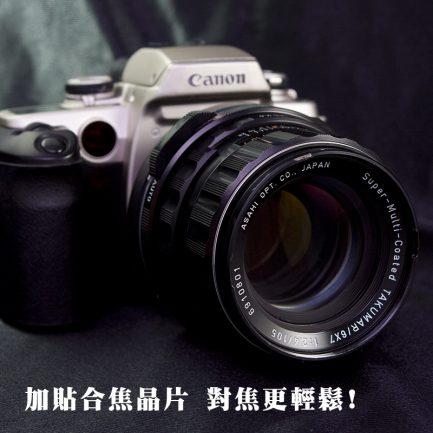 Pentax67-Canon EOS 11.4代晶片標準版