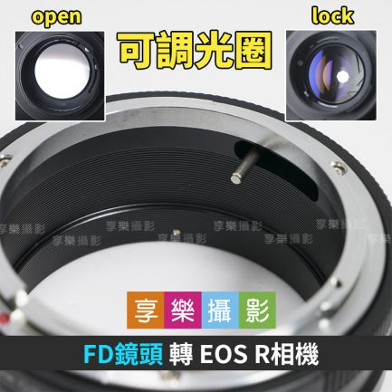 Canon FD鏡頭 - Canon EOS R ER 轉接環 鏡頭轉接環 異機身轉接環 全片幅微單眼 FD老鏡
