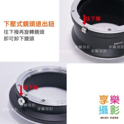 (客訂商品)NIKON G鏡 - 富士 GFX 中片幅 轉接環(無限遠OK)