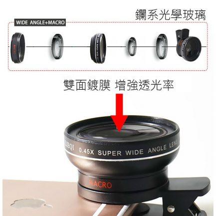 高畫質無畸變0.6x超大廣角微距二合一 手機鏡頭 多層鍍膜 無變形49mm超大鏡片無暗角 錄影/攝影/直播/實況/自拍