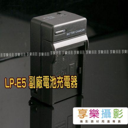 單充美規 Canon LP-E5 無車充