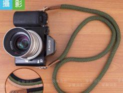 FotoFlex 純棉相機背帶 黑色 抹茶色 淺米色 復古 文清 舒適背帶 底片相機