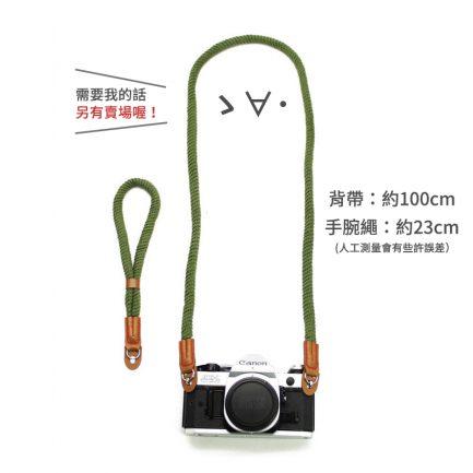 FotoFlex 純棉相機手腕帶 抹茶色/淺米色 復古 文清 舒適手腕帶 底片相機