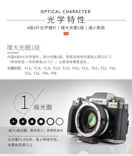 (送鏡頭袋)唯卓Viltrox EF-FX2 2代 富士自動對焦轉接環 減焦增光 0.71X 鏡頭轉接環 EOS EF-FX 平輸