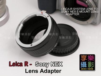 LR Leica-R LR萊卡R鏡頭 - SONY NEX A7轉接環