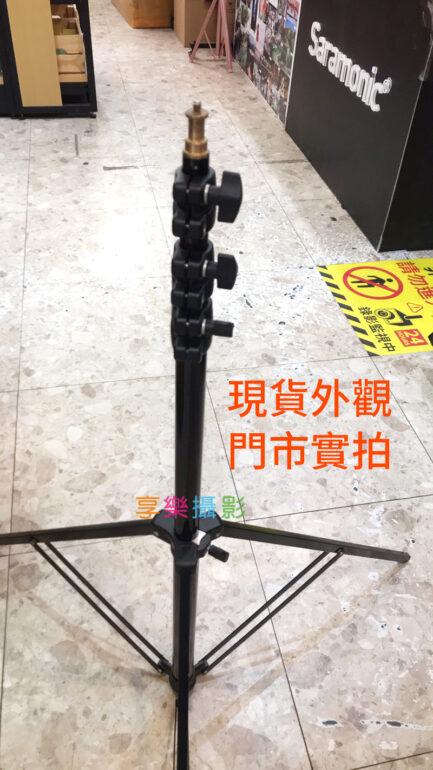 310cm 氣壓式 半自動燈架 快收燈架 落地即開 腳管自動摺疊 通用1/4 方便好移動! 自助婚紗婚攝活動跟拍人像攝影