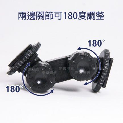 冷靴雲台轉接關節 雙公冷靴/熱靴 180度調整 延長桿 冷靴座 熱靴座 持續燈配件