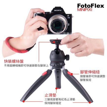 FotoFlex MINIPIXI 極致輕巧桌上腳架 5段調高 自拍桿/桌上三腳架/直播錄影支架 金屬 手機/微單眼