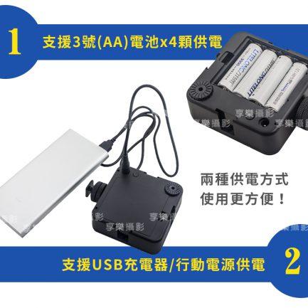 Cineluxr LED64 LED燈/攝影燈 3號電池+USB供電 持續燈/補光燈/微距燈/婚紗/錄影/攝影/商攝/商品攝影