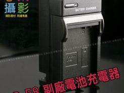 LP-E8 副廠充電器 (附車充線) for Canon 700D 650D 550D 600D LPE8