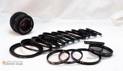濾鏡轉接環 口徑轉接 公-母 小轉大 小口接大片 40mm-43mm 52mm
