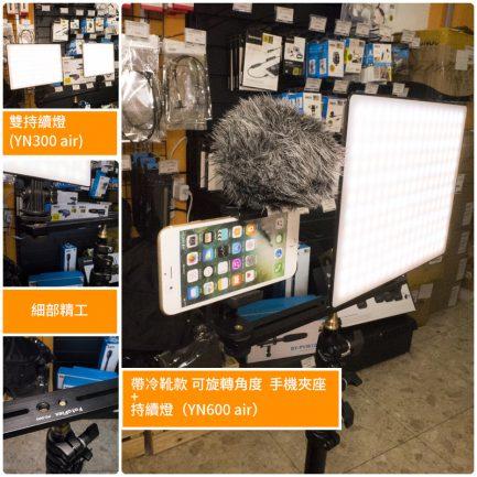 FotoFlex 一轉二 一字型持續燈橫桿架 3D長板架 30cm 連結臂/直播錄影/閃光燈支架/一字桿/UL架/燈架