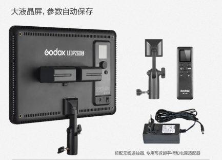 Godox 神牛LEDP260C 新一代 LED雙色溫平板燈/攝影燈/補光燈/持續燈/柔光燈/新聞錄影攝影補光燈