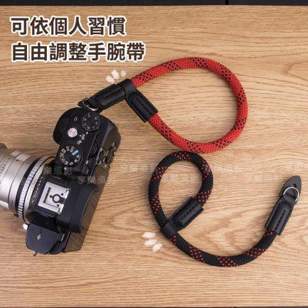 FotoFlex 登山繩相機手腕繩 紅黑/黑紅 手腕帶 可調整 堅固 相機帶 底片相機