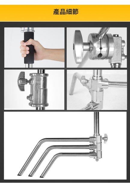 (門市現貨)Fotoflex C-STAND 魔術腿攝影C型燈架/閃光燈頂燈架 專業影視不鏽鋼橫桿支架/斜臂架 30KG承重 雙頭