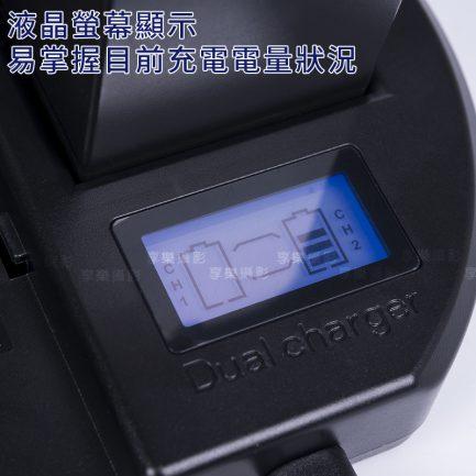 SEIVI 液晶USB LPE6 LP-E6 雙快充 攝影機/持續燈用電池充電器 可用行動電源充電 充電方便 5D2 5D3