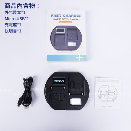 SEIVI 液晶USB NP-W126 雙快充 攝影機/持續燈用電池充電器 可用行動電源充電 充電方便 X-Pro2 X-Pro1 X-E1