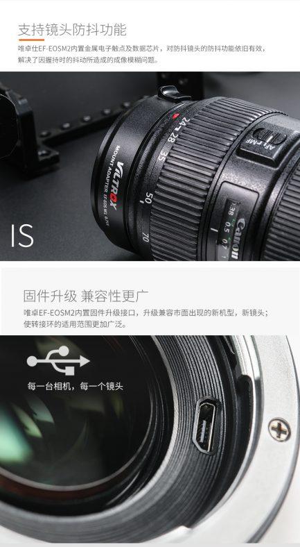 (送鏡頭袋)唯卓Viltrox EF-EOS M2 Canon自動對焦轉接環 減焦增光 0.71X EOS M微單眼相機專用 EOSM2 平輸
