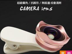 4K高畫質 手機超廣角鏡 近攝鏡頭 鐵灰/紅/銀 夾式鏡頭 手機鏡頭 廣角鏡 IG拍照神器 自拍神器 出遊團拍