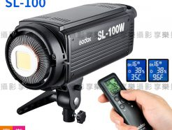 公司貨 Godox 神牛 SL-100W 攝影燈(白光) LED持續燈 LED燈 超大瓦數 BOWENS保榮卡口 SL-100