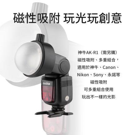 GODOX神牛 S-R1 機頂閃燈轉接AK-R1套件 Canon/Nikon/Sony/永諾 通用 閃光燈配件 轉接頭 頂機閃轉接外拍燈配件