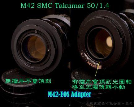 M42鏡頭轉接 Canon 佳能 EOS ( EF 接環) M42 無光圈擋環 無檔板 可加貼11代合焦晶片