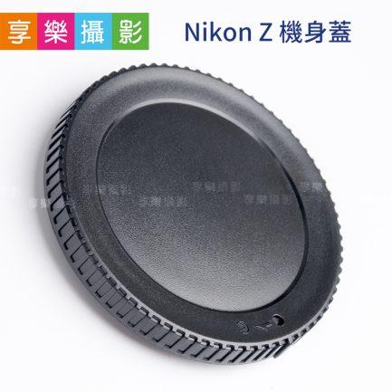 Nikon Z 機身蓋 Z6 Z7 全片幅 BF-N1 適用Z系列機身 副場配件
