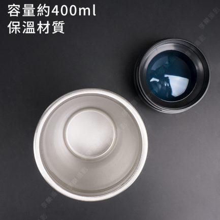 24-105mm F4 L鏡頭杯 白色 交換禮物 保溫杯 造型杯 送禮 400ml 藍鏡片款