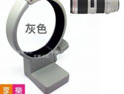 CANON 小小白 70-200mm F4L IS 全金屬腳架環 300mm F4L/400mm F5.6L/80-200mm F2.8L小黑也適用