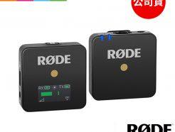 (預購中)羅德 Rode WIRELESS GO 微型無線麥克風 一對一 世界最小 功能最多的無線麥克風!公司貨