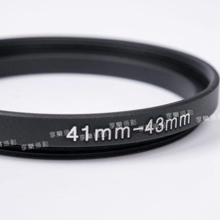 Leica E41mm-E43mm 43mm口徑轉接 公-母 小口徑接大濾鏡 萊卡 濾鏡轉接環 保護鏡轉接換